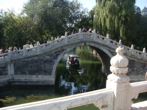 Scene from Summer Palace