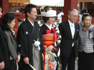 Bride and Groom At Meiji