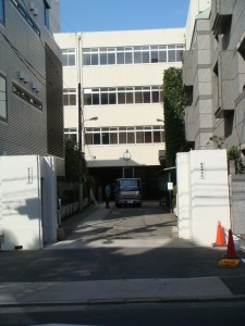 Azabu High School